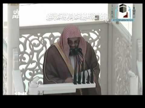 خطبة الجمعة 10 رمضان 1431هـ للشريم – مكة المكرمة