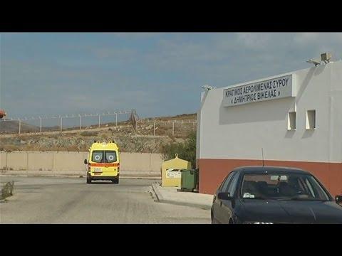 Σύρος: Ξεκινάει η λειτουργία βάσης αεροδιακομιδών του ΕΚΑΒ