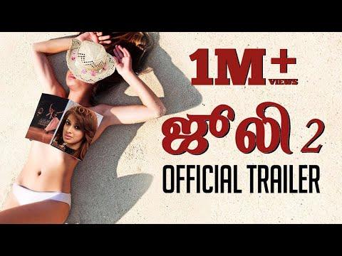 Julie 2 - Tamil Movie, Pahlaj Nihalani ,Raai Laxmi , Ravi Kishen,Deepak Shivdasani