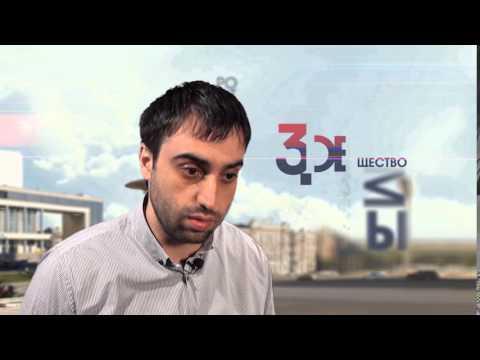 Айказ Микаелян — эксперт Совета по межнациональным отношениям Администрации Президента РФ