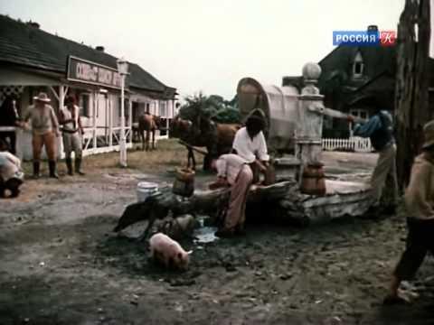 Приключения Тома Сойера и Гекльберри Финна 1 серия онлайн видео