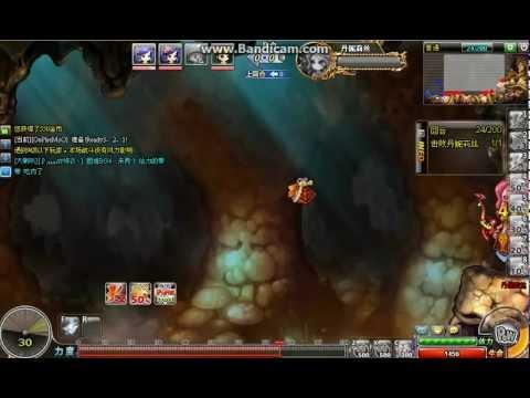 รังมด ชิวๆ State 2 Boomz 3.3 ของจีน !!  By OoPlerMoO