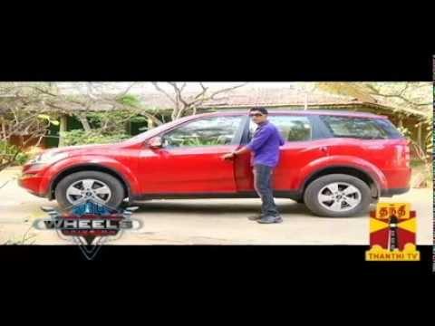 2 3 4 WHEELS DRIVE ON - Mahindra XUV500 W8 Review 09.02.2014 THANTHI TV (видео)
