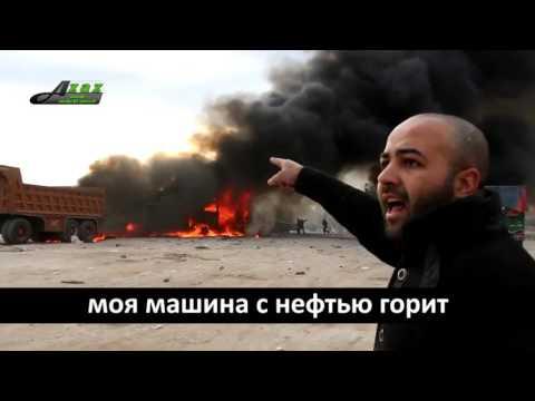 Как был уничтожен турецкий конвой