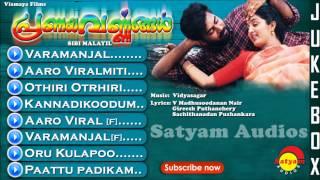 Video Pranayavarnangal | Malayalam Film | Full Audio Jukebox | Suresh Gopi | Manju Warrier MP3, 3GP, MP4, WEBM, AVI, FLV November 2018
