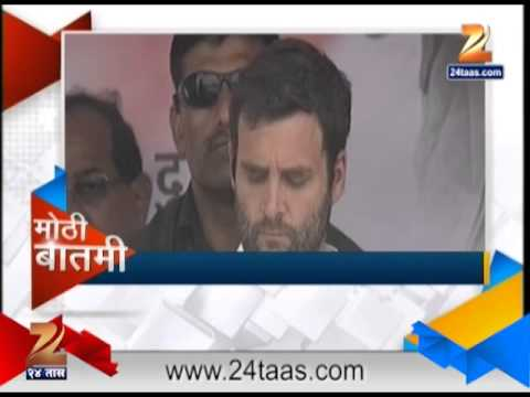 Ram Madhav On Rahul Gandhi 07 March 2014 11 PM