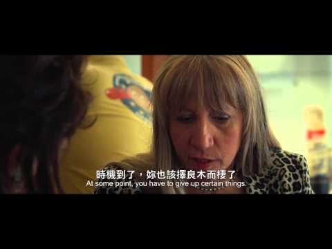 【我媽媽是派對女孩】中文預告