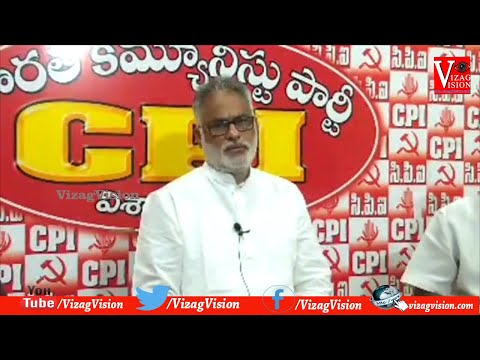 CPI J.V. Satyanarayana Comments on Government Smart Meters for Free Electricity Press Meet In Visakhapatnam,Vizag Vision