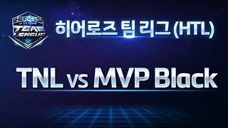 히어로즈 오브 더 스톰 팀리그(HTL) 풀리그 13일차 결승전 1세트