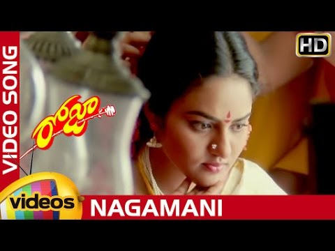 Nagamani Nagamani  - roja