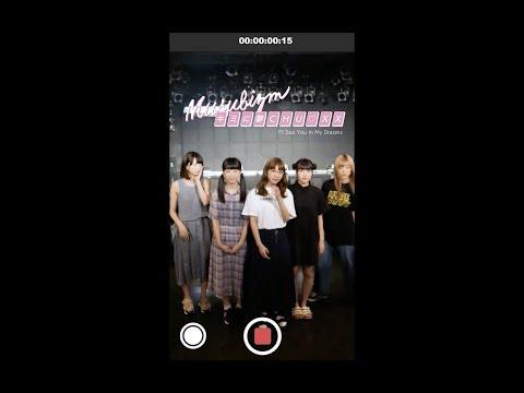, title : 'キミに夢CHU♡XX(for Smartphone) / むすびズム(musubizm)'