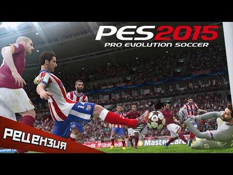pro evolution soccer 4 pc myegy