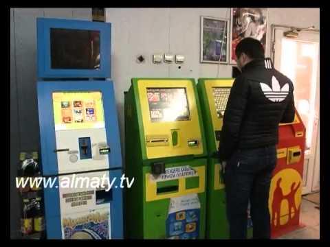 Сенсорные игровые автоматы похожий на терминал стоимость нового