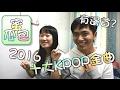 pop十大金曲? 看看蜜瓜包的選擇:P |MelonBun