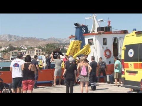 Οινούσσες: Θρίλερ με ανατροπή σκάφους