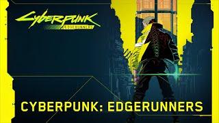 Cyberpunk 2077 — Сюжетный трейлер, геймплей и аниме