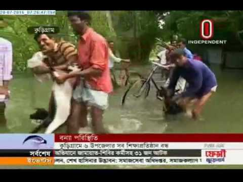 Flood situation keeps worsening (28-07-2016)