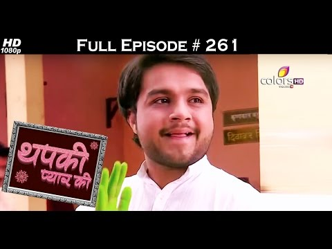 Thapki-Pyar-Ki--23rd-March-2016--थपकी-प्यार-की--Full-Episode-HD