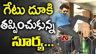 Suriya Jumps Gate to Escape from Fans in Rajahmundry   Gang Promotions