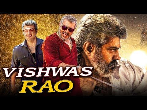Vishwas Rao 2019 Tamil Hindi Dubbed Full Movie   Ajith Kumar, Tamannaah Bhatia