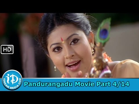 Pandurangadu Movie Part 4/14 - Balakrishna, Sneha, Tabu