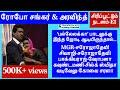 Robo Shankar Comedy Episode 1- Star Dance