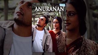 Video Anuranan Hindi Dubbed Movie (2008) - Rahul Bose,Rituparna Sengupta,Raima Sen - Popular Dubbed Movies MP3, 3GP, MP4, WEBM, AVI, FLV November 2018