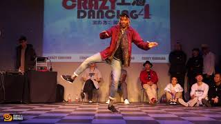 Greenteck vs Slim Boogie – Crazy Dancing Vol.4 Popping 1ON1 Final