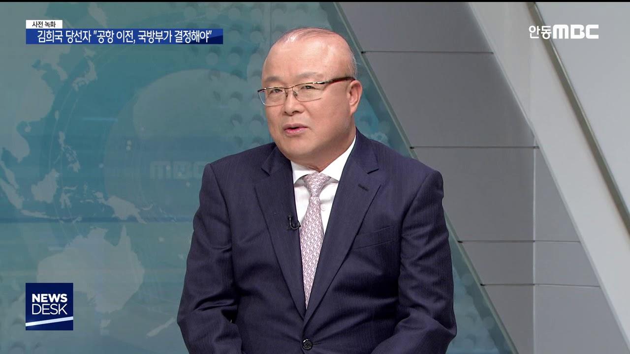 앵커 대담]김희국