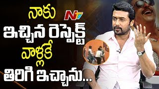 Suriya Comments About His Fans Who Rushed Onto Stage To Meet Him