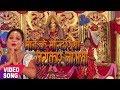 2017 माता भजन    माई के मन्दिरिया जय कार लागता    Mai Ke Mandiriya Jai    Susant Kumar