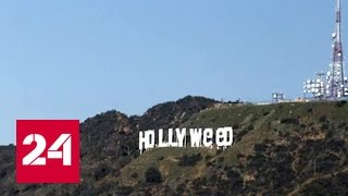 """Знаменитая надпись на голливудских холмах превратилась в """"святую марихуану"""""""