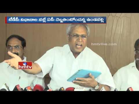 Undavalli Arun Kumar Sensational Comments On Chandrababu Naidu over Bauxite Mining