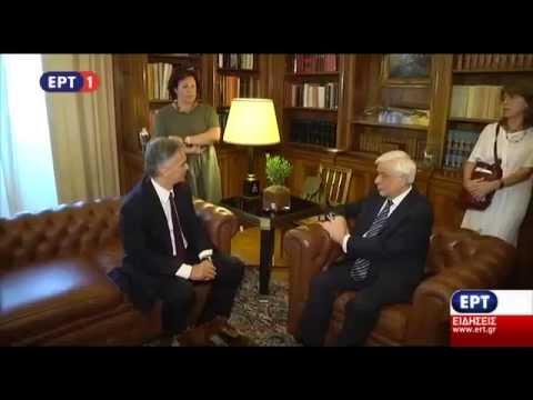 Συνάντηση του Προέδρου της Δημοκρατίας με τον Αυστριακό καγκελάριο