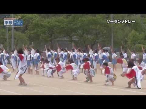 【世界遺産平泉】NEWS#07 平泉中学校運動会_H26.5.17up