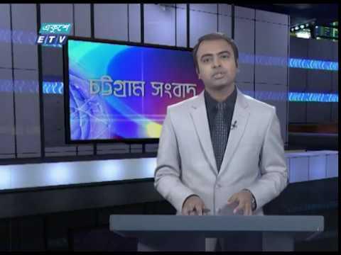 06 PM News || সন্ধ্যা ০৬টার সংবাদ || 20 February 2020 || ETV News