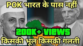 what is kashmir issue कश्मीर समस्या क्या है ? जानिए कश्मीर का पूरा इतिहास हिंदी में