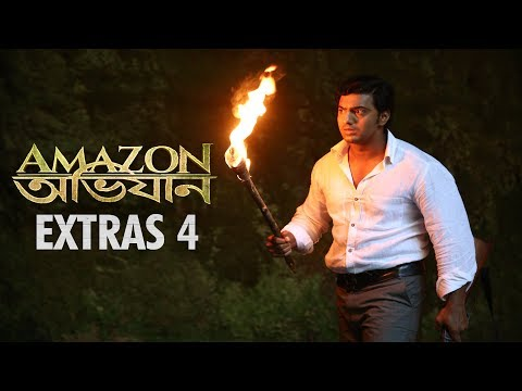 Download Amazon Obhijaan | Behind The Scenes | Part 4 | Dev | Kamaleswar | SVF | Sangeet Bangla HD Mp4 3GP Video and MP3