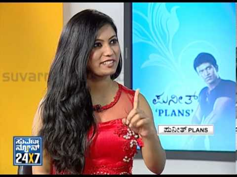Video PUNEETH PLANS _ Suvarnanews Special  Seg _ 1 - Suvarna News download in MP3, 3GP, MP4, WEBM, AVI, FLV January 2017