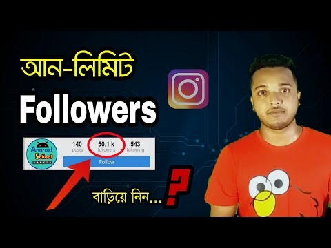 Instagram Real liker and followers    How to Increase INSTAGRAM Followers (2018)
