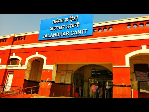 Jalandhar Cantt Railway Station | Visit Punjab