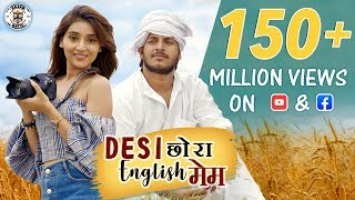 Desi छोरा English मेम Part-1 II Nazarbattu Productions