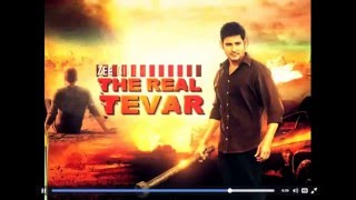 Nonton The Real Tevar 2016 Srimanthudu Motion Poster Film Subtitle Indonesia Streaming Movie Download