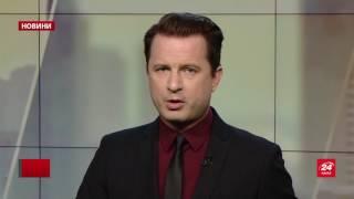 У випуску новин за 25 липня станом на 14:00 – Боєць АТО прикував себе до стовпа, щоб привернути увагу Міністерства оборони України до проблем в армії. У Кривому розі названі батьки інсценували смерть 6-річної дівчинки, яким світить до семи років ув'язнення.Читати на сайті: http://24tv.ua/n845325