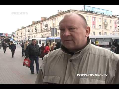 Чи допомагають рівняни українській армії? [ВІДЕО]