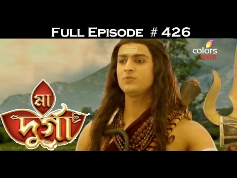 Ma-Durga--28th-April-2016--মা-দূর্গা--Full-Episode
