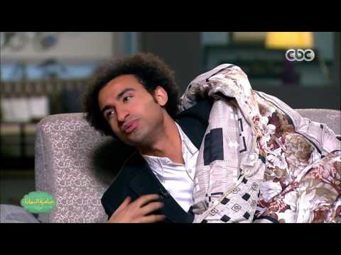 """شاهد- علي ربيع ينام في أستوديو """"صاحبة السعادة"""""""