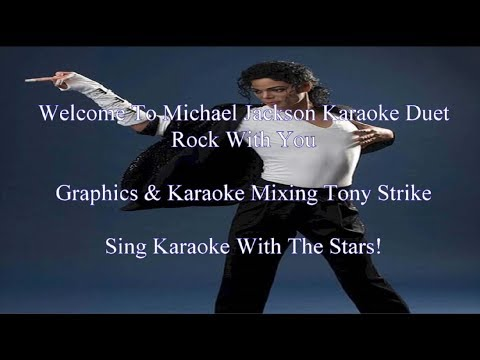 Michael Jackson Rock With You Karaoke Duet