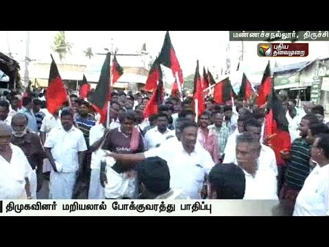 DMK-cadres-stage-protest-in-Trichy-demanding-a-change-in-the-candidate