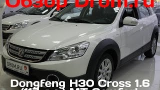 Nonton Dongfeng H30 Cross 2016 1 6  117         Mt Comfort                        Film Subtitle Indonesia Streaming Movie Download
